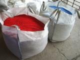 Ambalaj bigbag 1000 kg cuart colorat