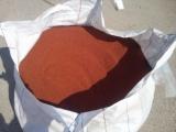 Ambalaj nisip colorat EVIDECOR & pietre colorate