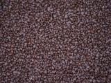 Nisip colorat pardoseli sintetice ciocolat - EVIDECOR ®a