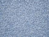 Cuart colorat pentru tencuiala mozaicata de interior EVIDECOR® - ALB